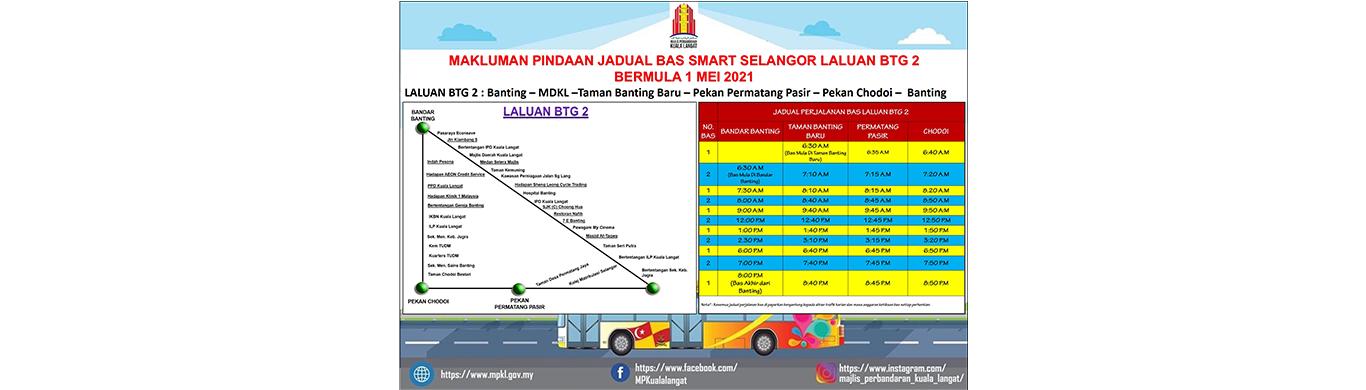 banner website pindaan dan jadual btg2